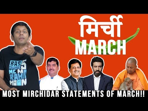 Mirchi March: Funniest moments of March'19 | #TheDeshBhakt Ep.76 | Akash Banerjee