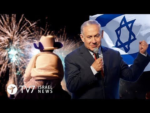 Netanyahu: 'Israel's light will always overcome darkness' - TV7 Israel News 19.04.18