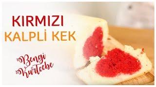 Kırmızı Kalpli Kek | Sevgililer Gününe Özel Tarifler