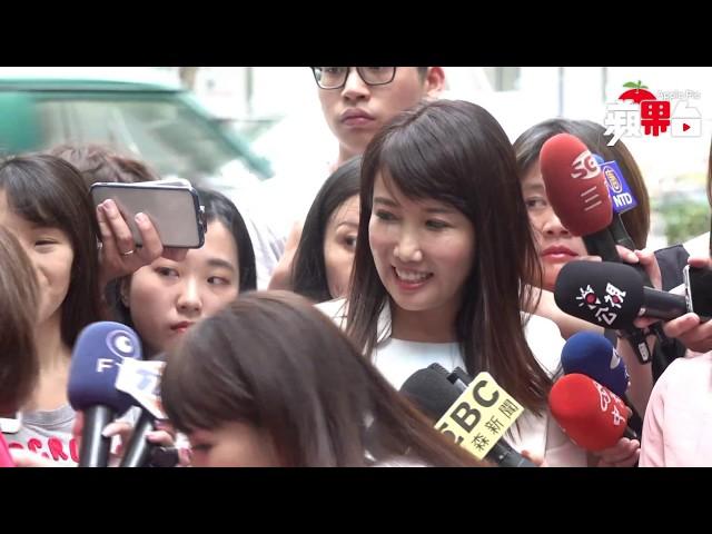 【LIVE】郭辦發言人蔡沁瑜針對時事議題受訪 | 蘋果Live