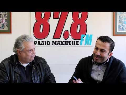 Συνέντευξη στον «Μαχητή» και το  maxitis.gr