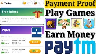 NEW!!! Live Payment Proof Play game earn money daily paytm cash | Best Earning website 2020