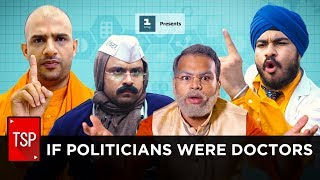 TSP's If Politicians Were Doctors ft. Modi, Adityanath, Kejriwal, Tharoor and Siddhu