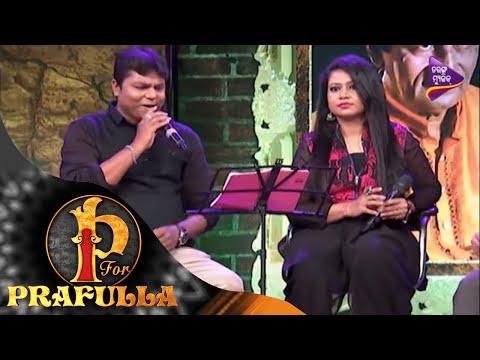 P for Prafulla | Sundari Re | Odia Song by Karunakar & Sohini | Tarang Music
