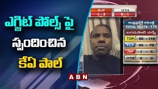 Praja Shanti Party Chief K A Paul Reacted On AP Elections 2019 Exit Polls | ABN Telugu