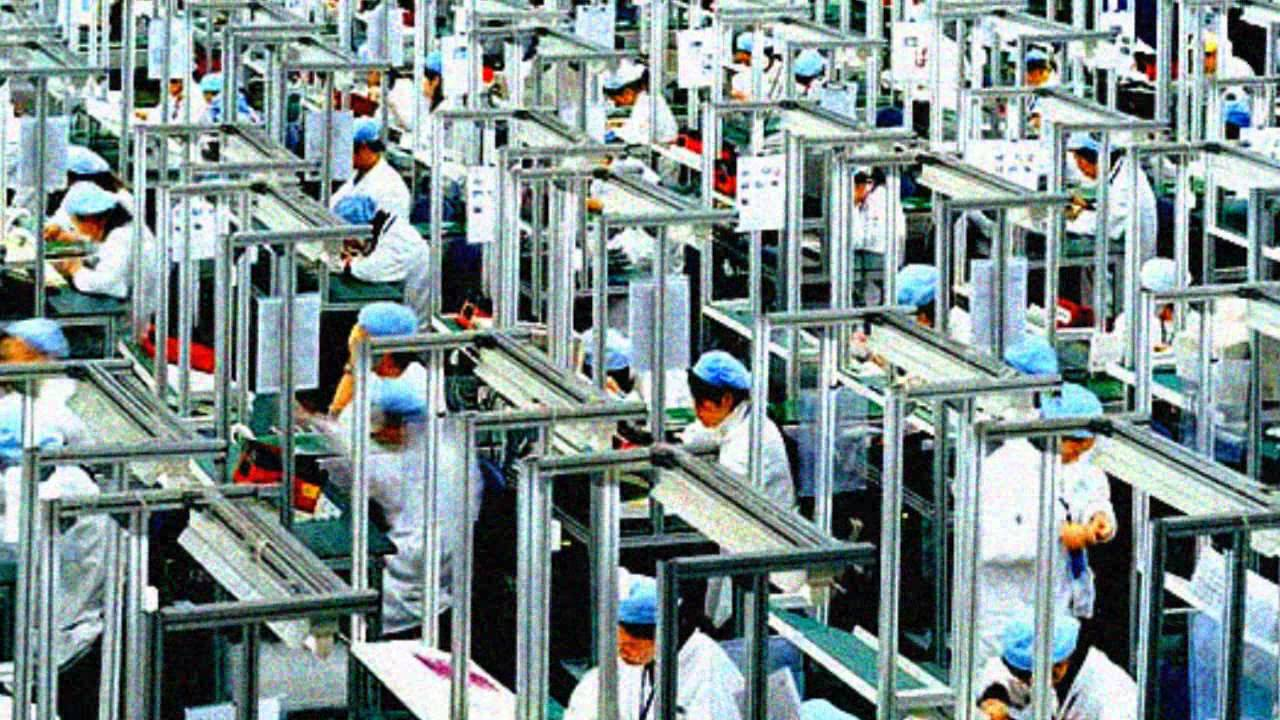 an overview of nikes plant in china Read the latest nike, inc news and press releases, search for jobs, find stock information and learn about corporate responsibility.