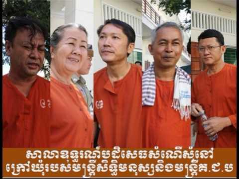 RFA Radio Cambodia Hot News Today , Khmer News Today , Night 23 02 2017 , Neary Khmer