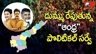 Andhra Andhra Pradesh | 30th September 2017 | Ghantaravam 10 AM News Headlines Watch Vanitha TV, the First Women Centric Channel in India by Rachana