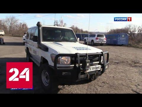 Развод в Петровском: