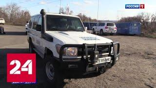Развод в Петровском: ДНР и ЛНР готовятся отступить, а ВСУ роют новые окопы - Россия 24