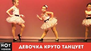 Девочка круто танцует. Johanna channeling Aretha Franklin  ( HOT VIDEOS | Смотреть видео HD )(Джоанна просто убила зал своим танцем. Это нужно видеть каждому!!! Адрес видео: https://youtu.be/UmuYxrio8OY Всем привет!..., 2015-07-17T04:33:33.000Z)