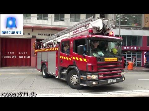 [Hong Kong] Hydraulic Platform Wan Chai Fire Station HKFSD