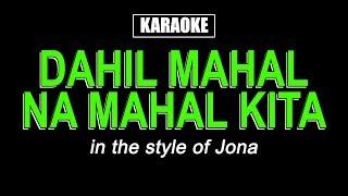 Karaoke - Dahil Mahal Na Mahal Kita - Jona (Theme from Asintado)