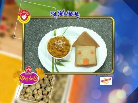 Carrot Halwa – Abhiruchi - 26th July 2016 – ETV  Telugu