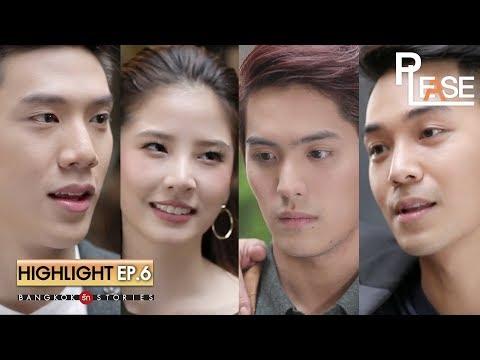 "HighLight : ซิสคะ! มันร้ายกาจที่สุด | ""Bangkok รัก Stories"" ตอน Please EP.6"