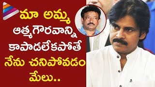 Pawan Kalyan Emotional Response to RGV Abusive Comments | Sri Reddy Controversy | Telugu FilmNagar