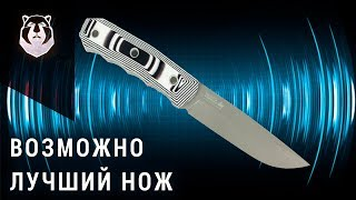 ECHO - лучший нож Kizlyar Supreme?