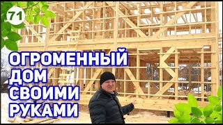 видео Строим С Умом! -   Услуги домашних мастеров