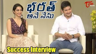Bharat Ane Nenu Movie Success Interview | Mahesh Babu and Kiara Advani | TeluguOne