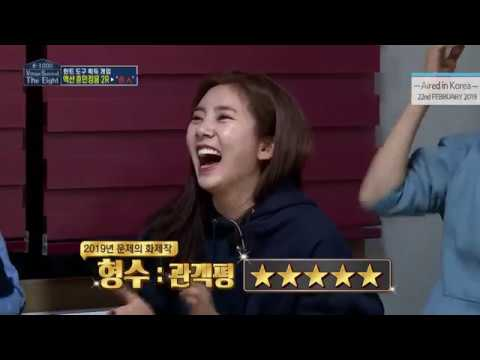 [LEGEND HOT CLIPS] [VILLAGE SURVIVAL THE EIGHT] [EP 2-2] | Action Hunminjeongeum (ENG SUB)