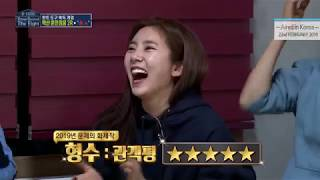 [LEGEND HOT CLIPS] [VILLAGE SURVIVAL THE EIGHT] [EP 2-2]   Action Hunminjeongeum (ENG SUB)
