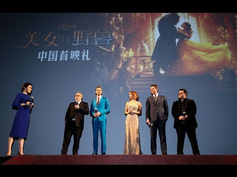 New Beauty and the Beast Clip and China Premiere Photos