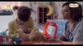 Топси и Тим - Визит учительницы (Русский перевод. Сезон 2, эпизод 26)