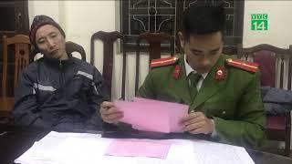 Nghi phạm cướp ngân hàng tại Quảng Ninh từng là giáo viên dạy sử| VTC14