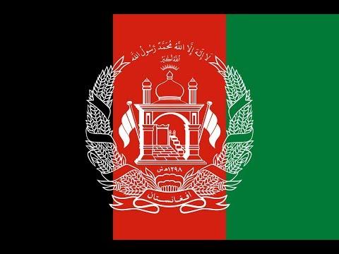 Флаг Афганистана.