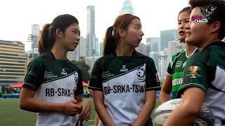 2018 Hong Kong Ladies Domestic Sevens