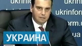 Верхи не могут, а низы не хотят: в отставку ушел глава минэкономразвития Украины