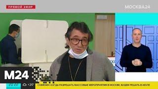 На участках завершился первый день голосования по поправкам в Конституцию - Москва 24