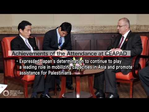 Foreign Minister Kishida Attends CEAPAD (March 1, 2014)