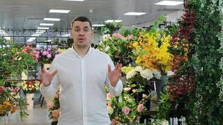 Искусственные цветы  Искусственные цветы оптом