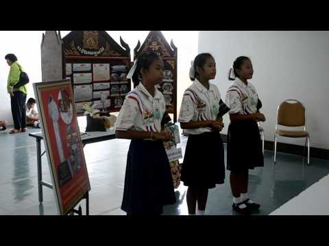 โครงงานคุณธรรมระดับประถมศึกษาปีที่ ๔-๖  โรงเรียนบ้านหนองกุงคำไฮ  สพป หนองบัวลำภู เขต 1