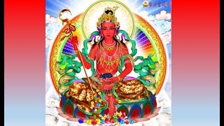 真佛宗金剛歌 「勾財天女心咒 暨 觀想影片」之二  Red Manohara Vasudhara Mantra