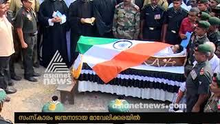 Martyr  Lance Naik Sam Abraham Funeral