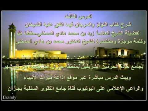 كتاب اللؤلؤ والمرجان للشيخ النوري