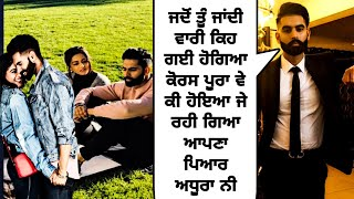 Parmish Verma Talking About Girlfriend ●Parineeti Chopra● And Parmish Verma