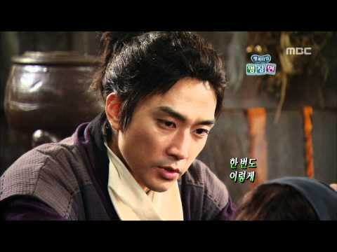 East of Eden, 24회,EP24, #08 from YouTube · Duration:  4 minutes 24 seconds
