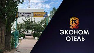 Эконом отель в Коблево подробный видео обзор