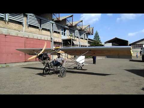 ASTER AIRPLANE _ FIRST TAXING_by EYOB YILMA (Addis Ababa, Ethiopia ) thumbnail