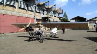 ASTER AIRPLANE _ FIRST TAXING_by EYOB YILMA (Addis Ababa, Ethiopia )