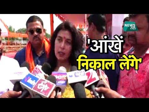 बीजेपी नेता सरोज पांडे ने किसे दी इतनी बड़ी धमकी? | BIG STORY | News Tak