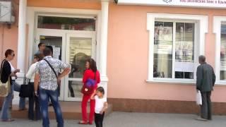 Банки в Крыму