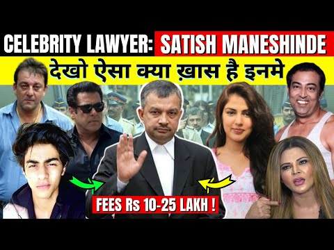Story Of SATISH MANESHINDE 💰Rhea Chakraborty's Lawyer NCB Sushant Singh Rajput Case CBI Showik