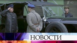 Громкая премьера наПервом— фильм оличном телохранителе Иосифа Сталина.
