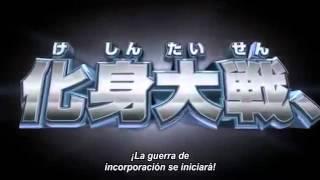 Inazuma Eleven Go La pelicula - Completa