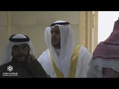 زواج الشاب   أحمد بن عمر الشهري  