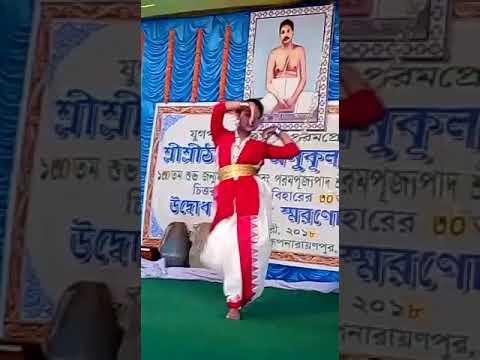Thakur anukulchandra program dance